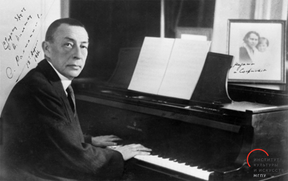 #КлассИКИ: Фортепианное искусство Сергея Рахманинова