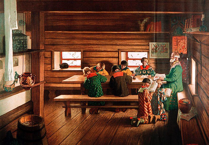 Школьное здание и педагогика в России начала XVIII века
