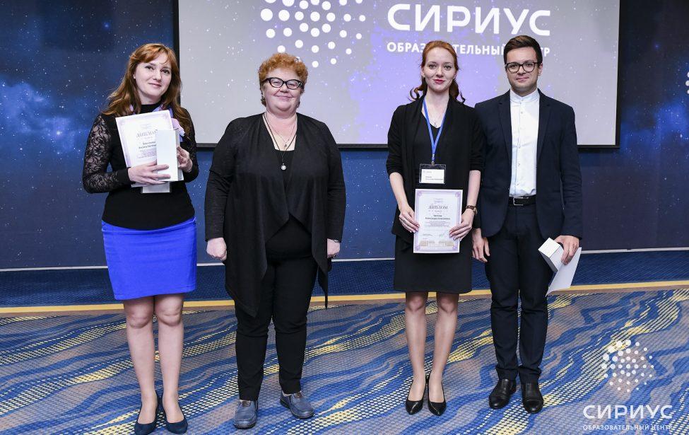 Преподаватели «Старт-ПРО» победили в«Больших вызовах для учителя»