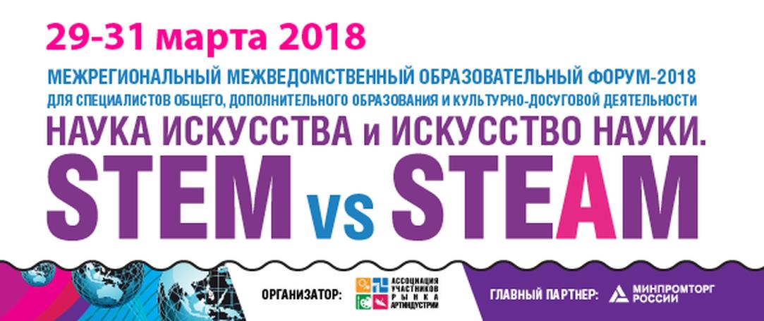 Steam vsSteAm