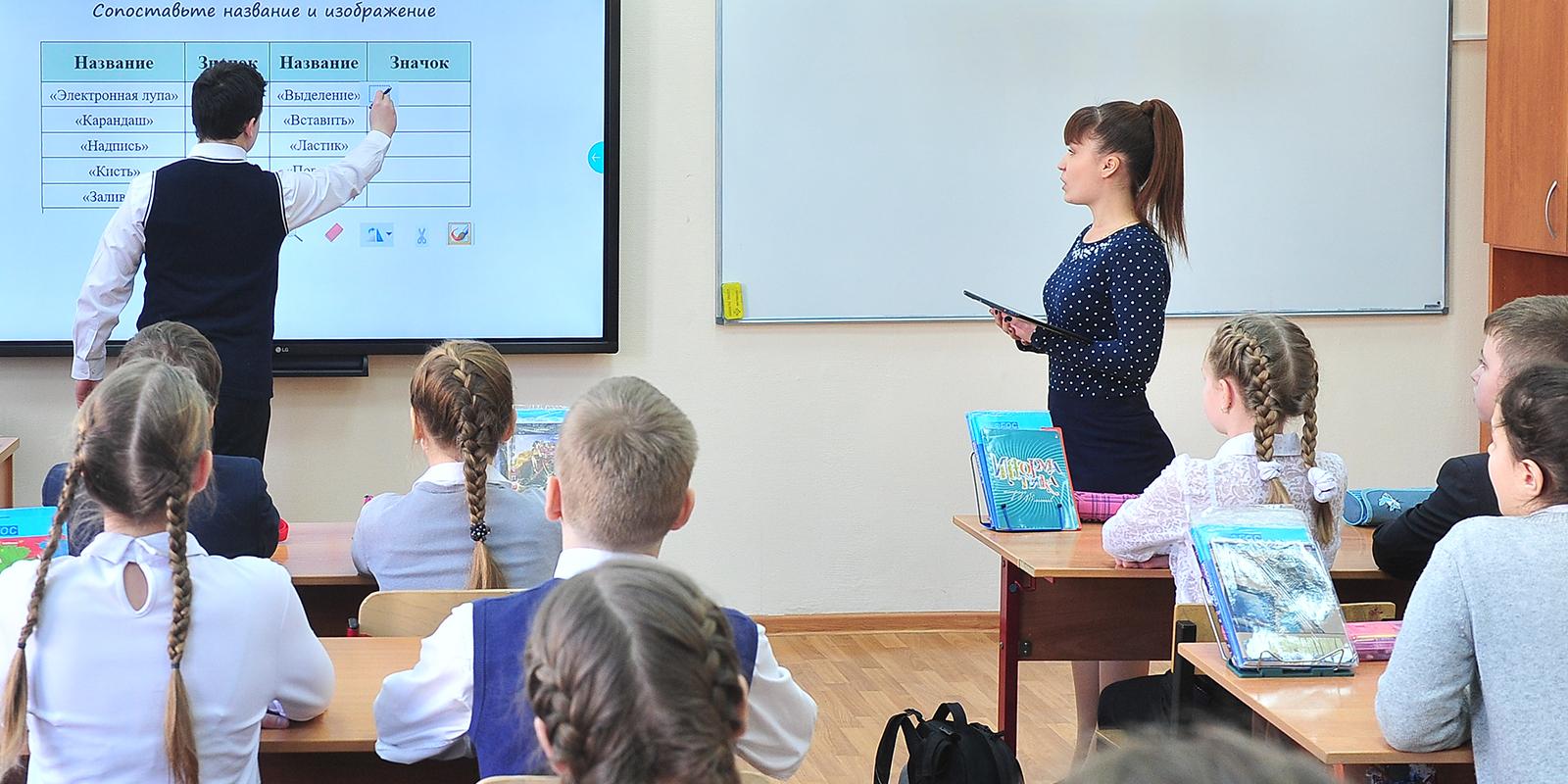 Растет спрос на педагогические специальности - МГПУ