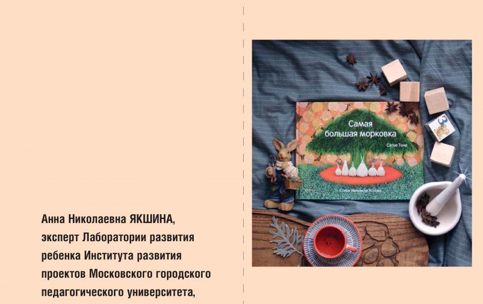 Рецензии-открытки