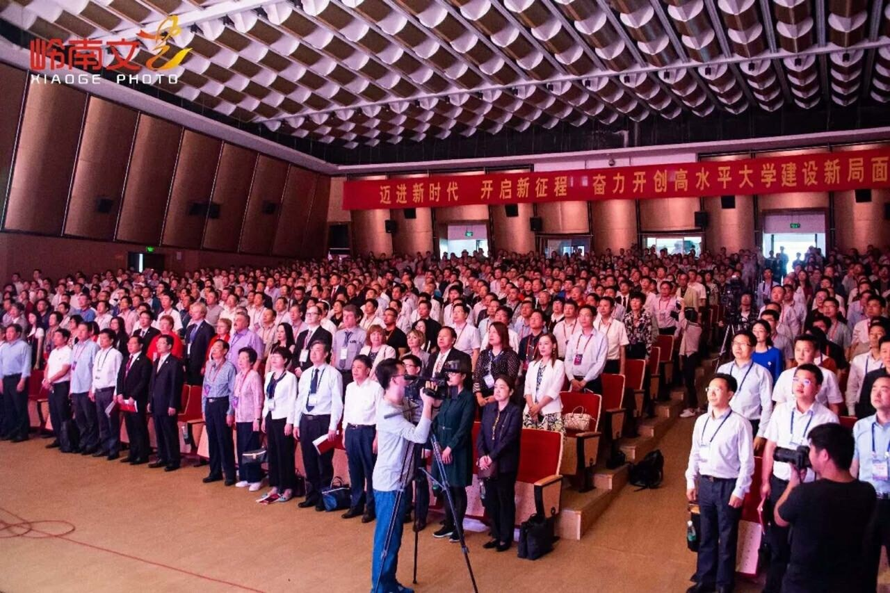 МГПУ на форуме «Китайско-русские педагоги и педагогическое образование»