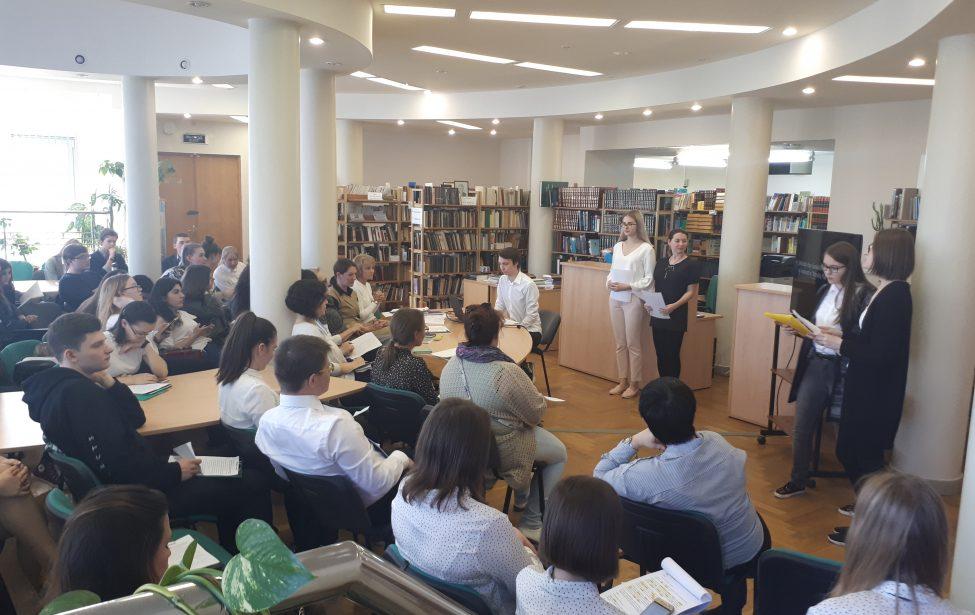 VII ежегодная межвузовская читательская конференция