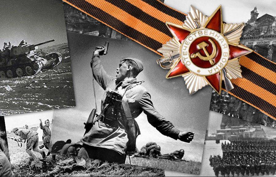 КПразднику Победы