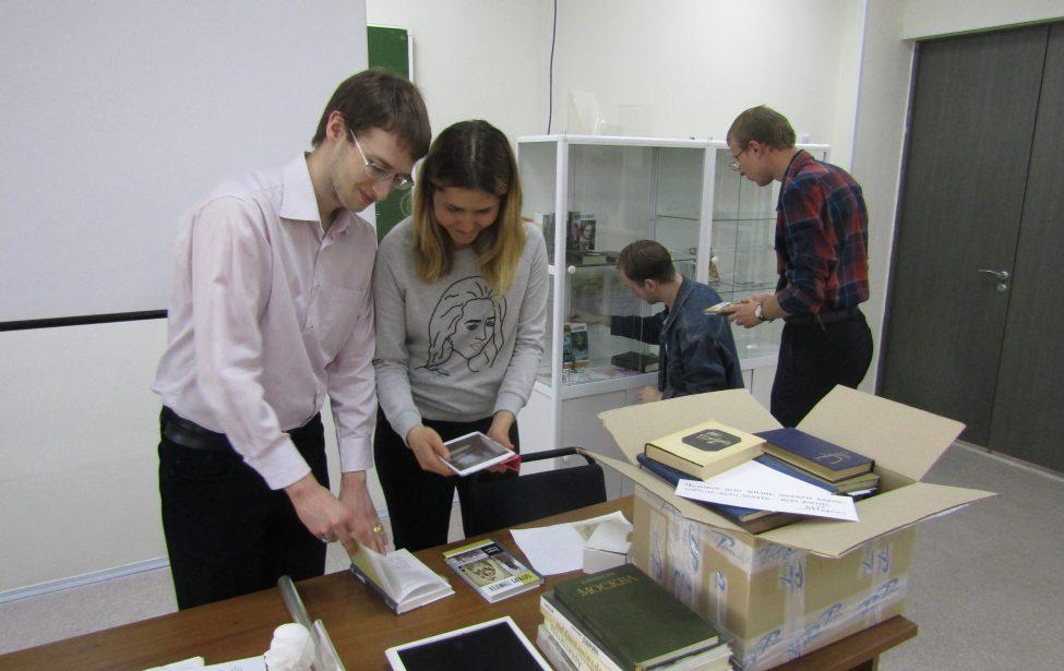 Музейно-педагогическая деятельность студентов