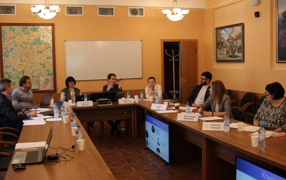Полуфинал конкурса студенческих инициатив прошел вМГПУ