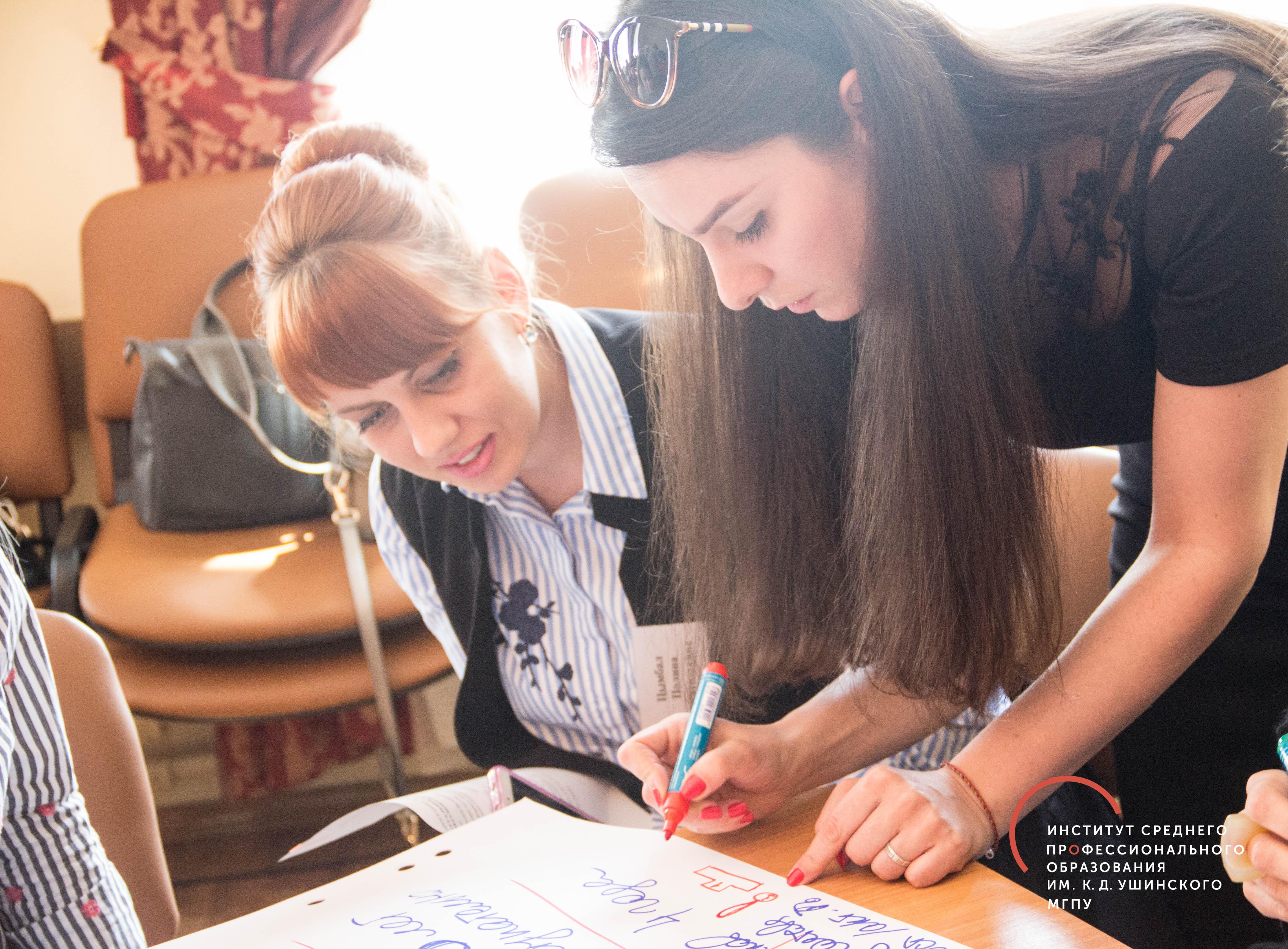 Форсайт-сессия «Актуальные тренды развития профессионального образования вРоссии»