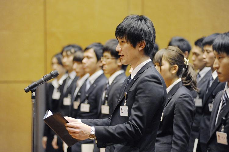 «Особенности речевого инеречевого поведения служащих японских компаний»