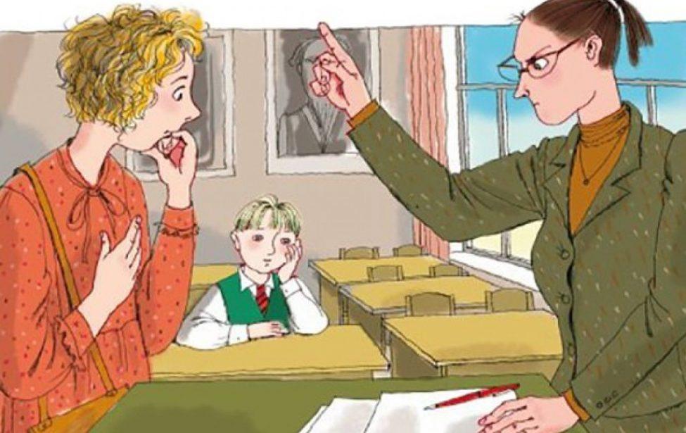 Выжить вшколе: рекомендации психолога детям ивзрослым