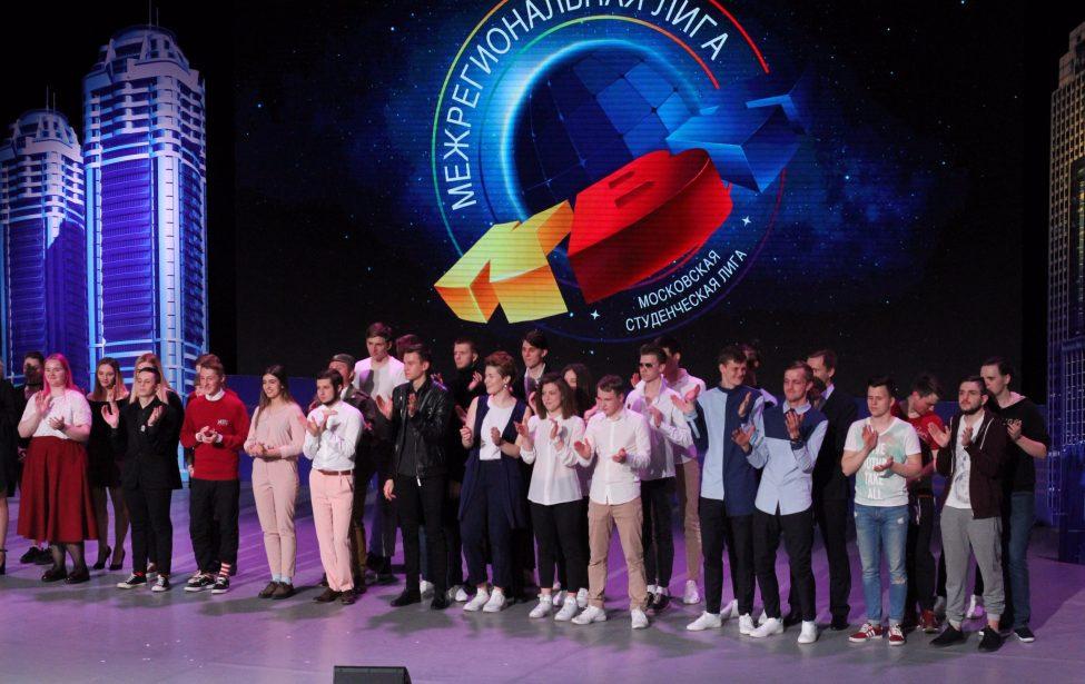 Три команды КВН отМГПУ вполуфинале Московской студенческой лиги
