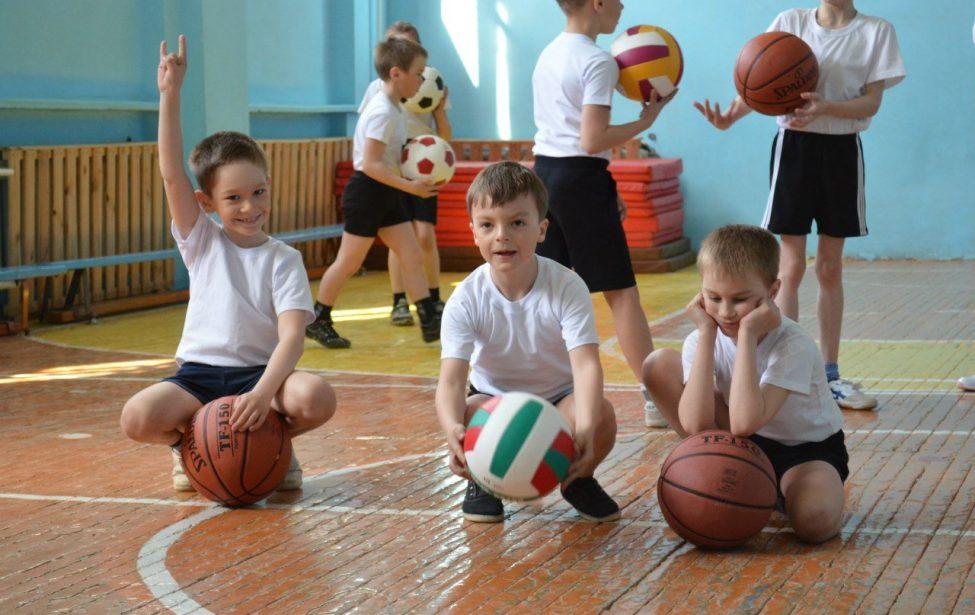 Итоги конкурса налучшую организацию урока физвоспитания