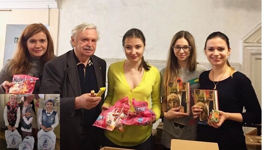 ИСОиКР иРоссийский детский фонд