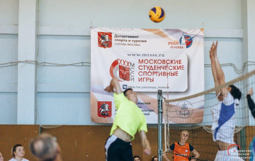 Спортивный май Московского городского