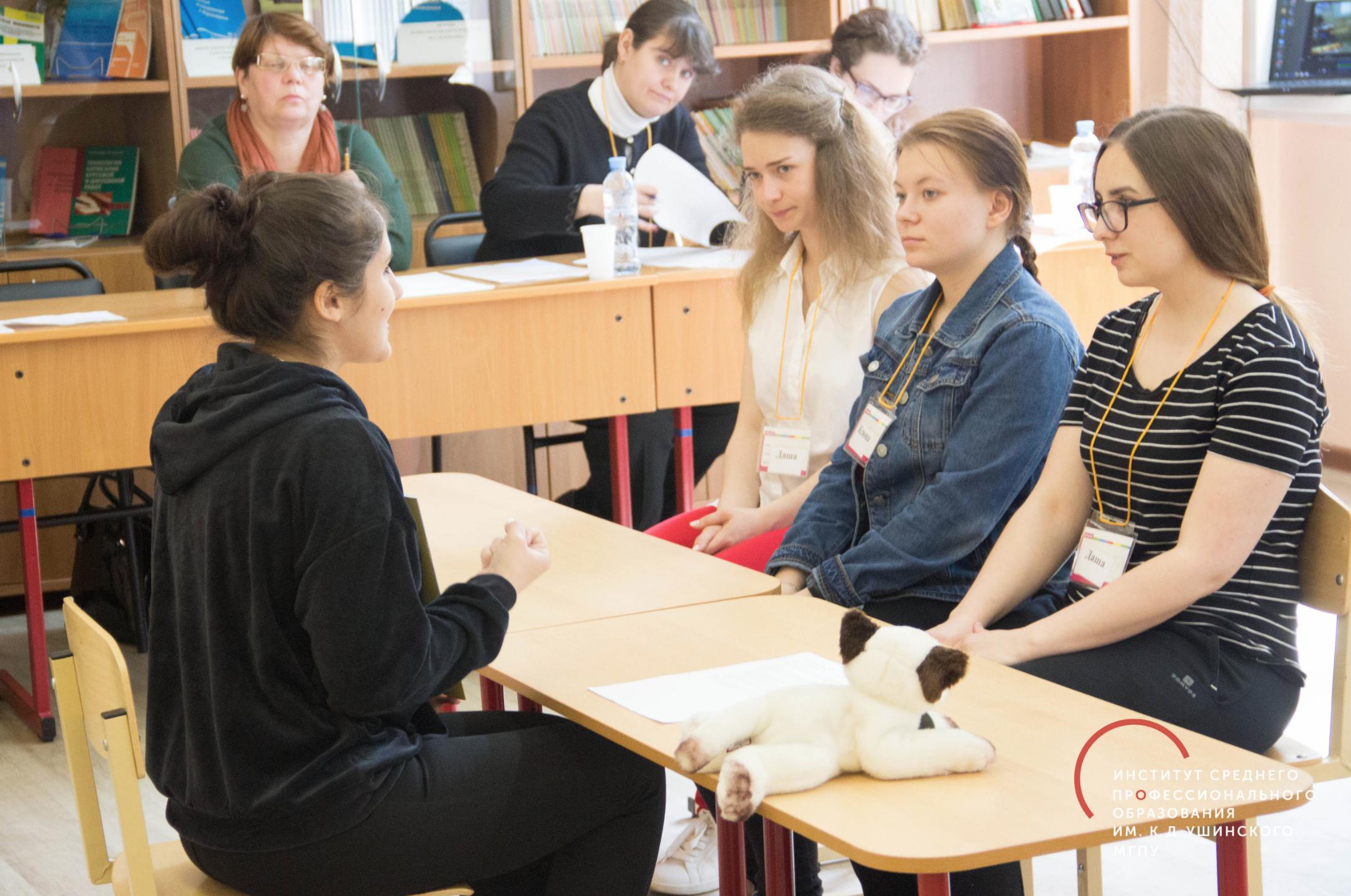 Образовательный комплекс— вуз: актуальное взаимодействие