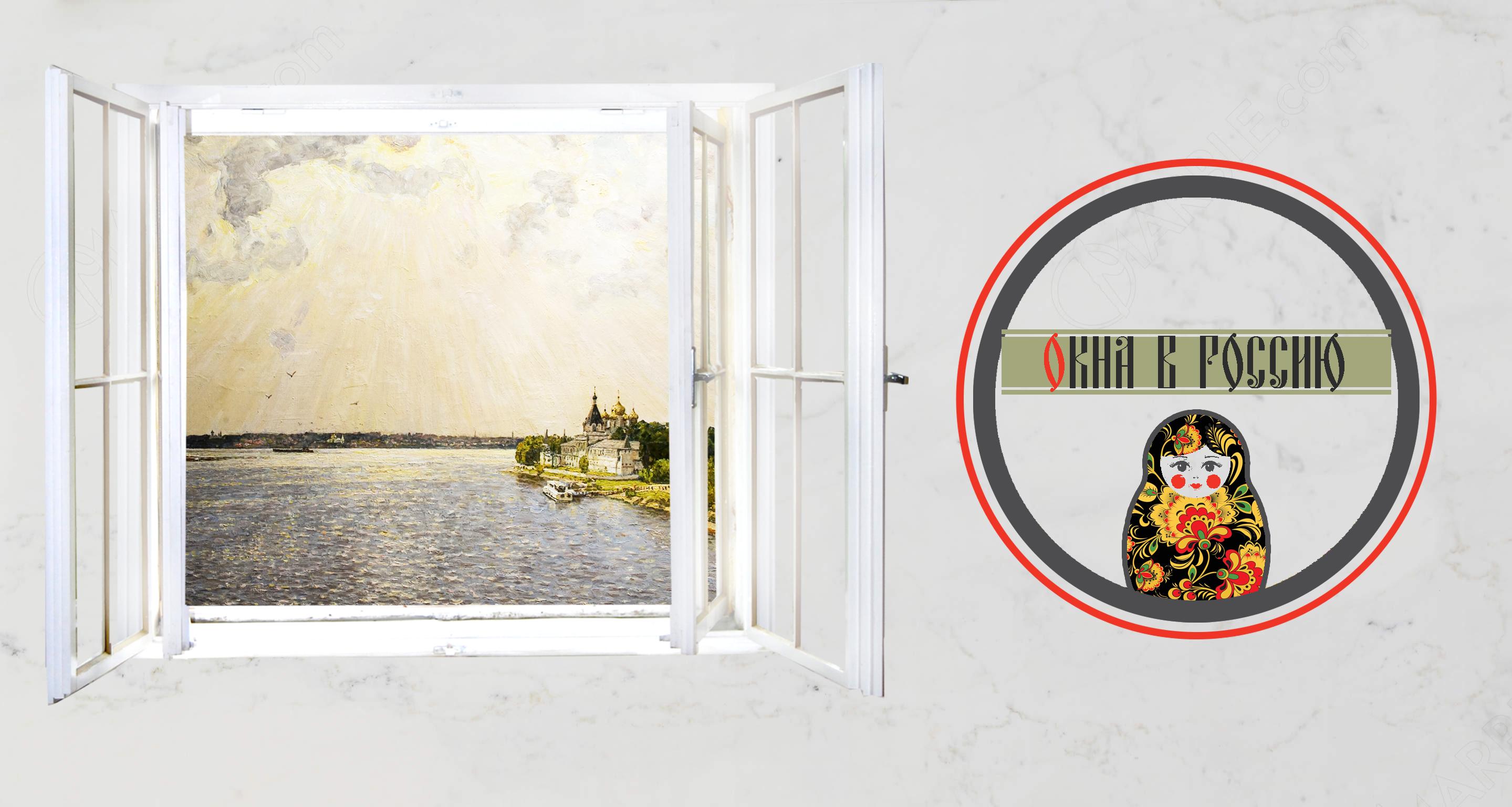 Завершился проект «Окна вРоссию»
