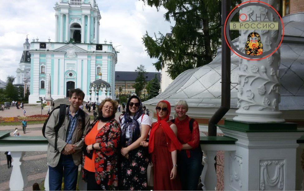 Международные студенты ИИЯ вЛавре