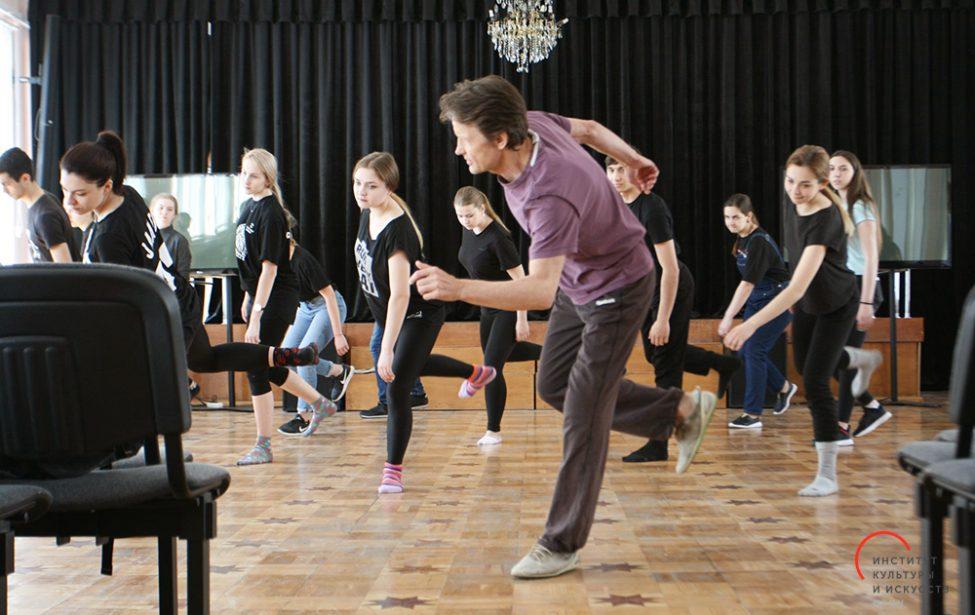 #КлассИКИ: Сценическое движение: ритм, темп и хореография