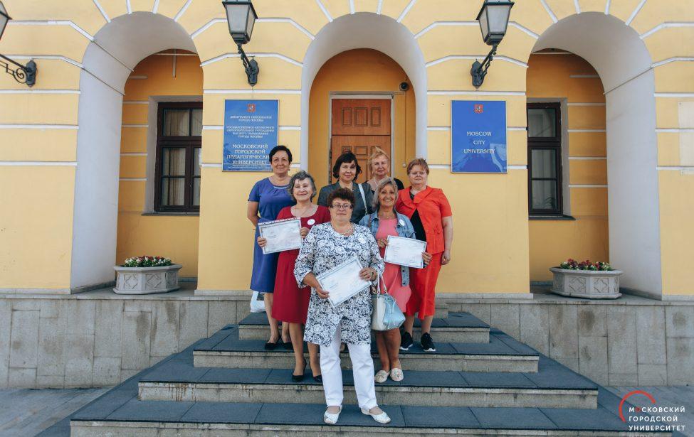 «Серебряный университет»: выпускной иярмарка вакансий