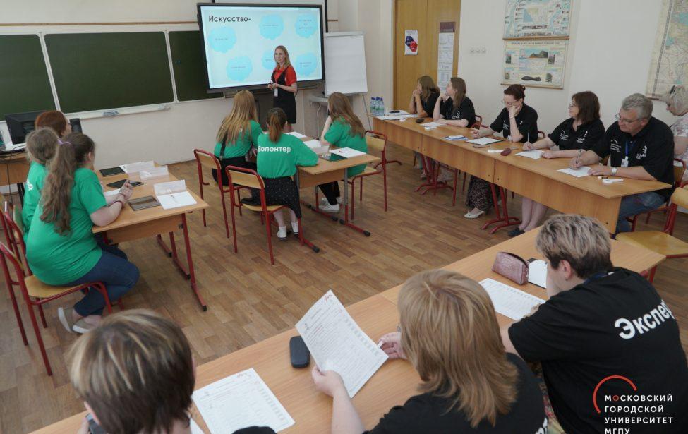 Рождение новой педагогической компетенции вдвижение Worldskills