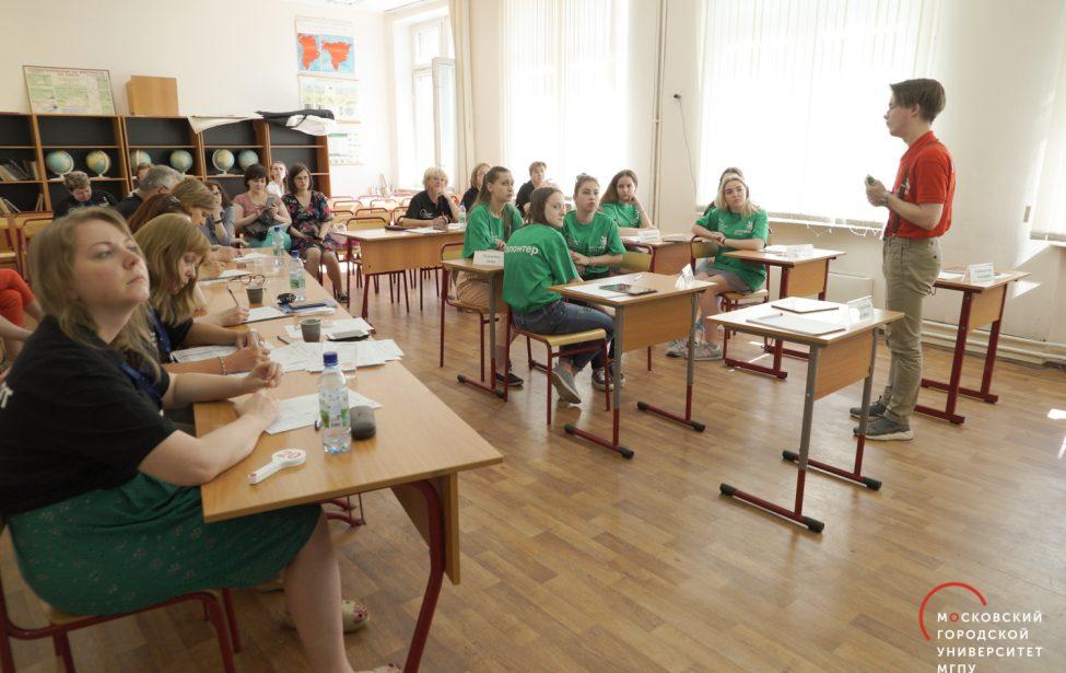 Отборочный чемпионат МГПУ постандартамWS Russia