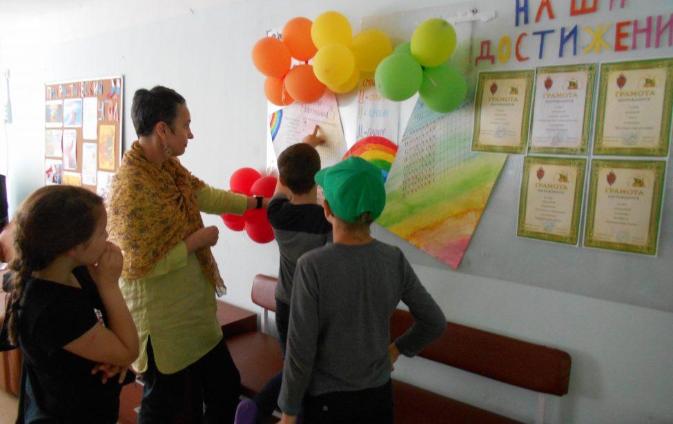 Добрый мир детства