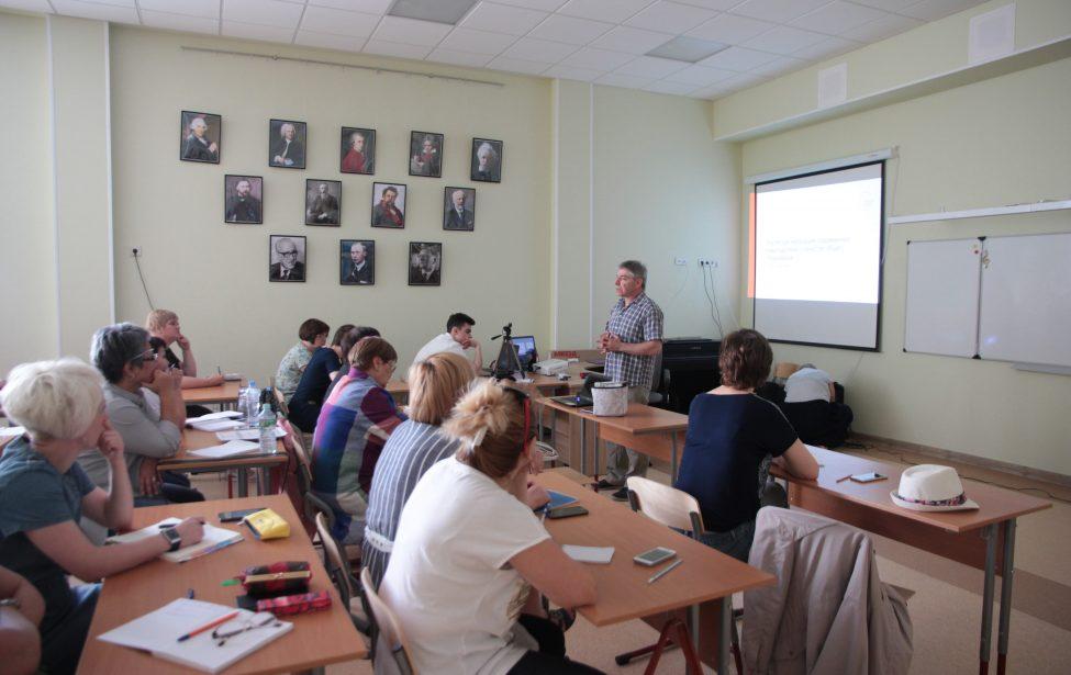 Курсы повышения квалификации тренеров-технологов