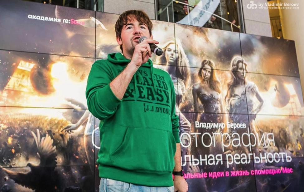 Выставка фотохудожника Владимира Бероева