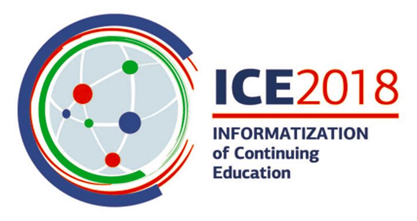 «ICE-2018»— новый совместный проект ИЦО МГПУ иРУДН