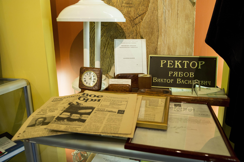 Музей истории МГПУ: уникальный дизайн-проект, подлинные экспонаты, интересные музейные коллекции ивыставки
