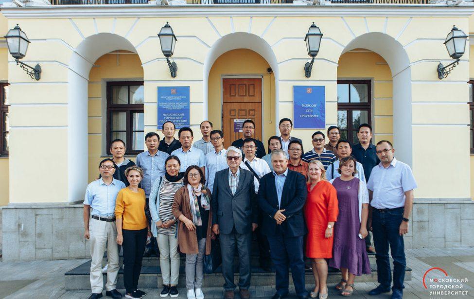 Делегация Аньхойского университета вМГПУ