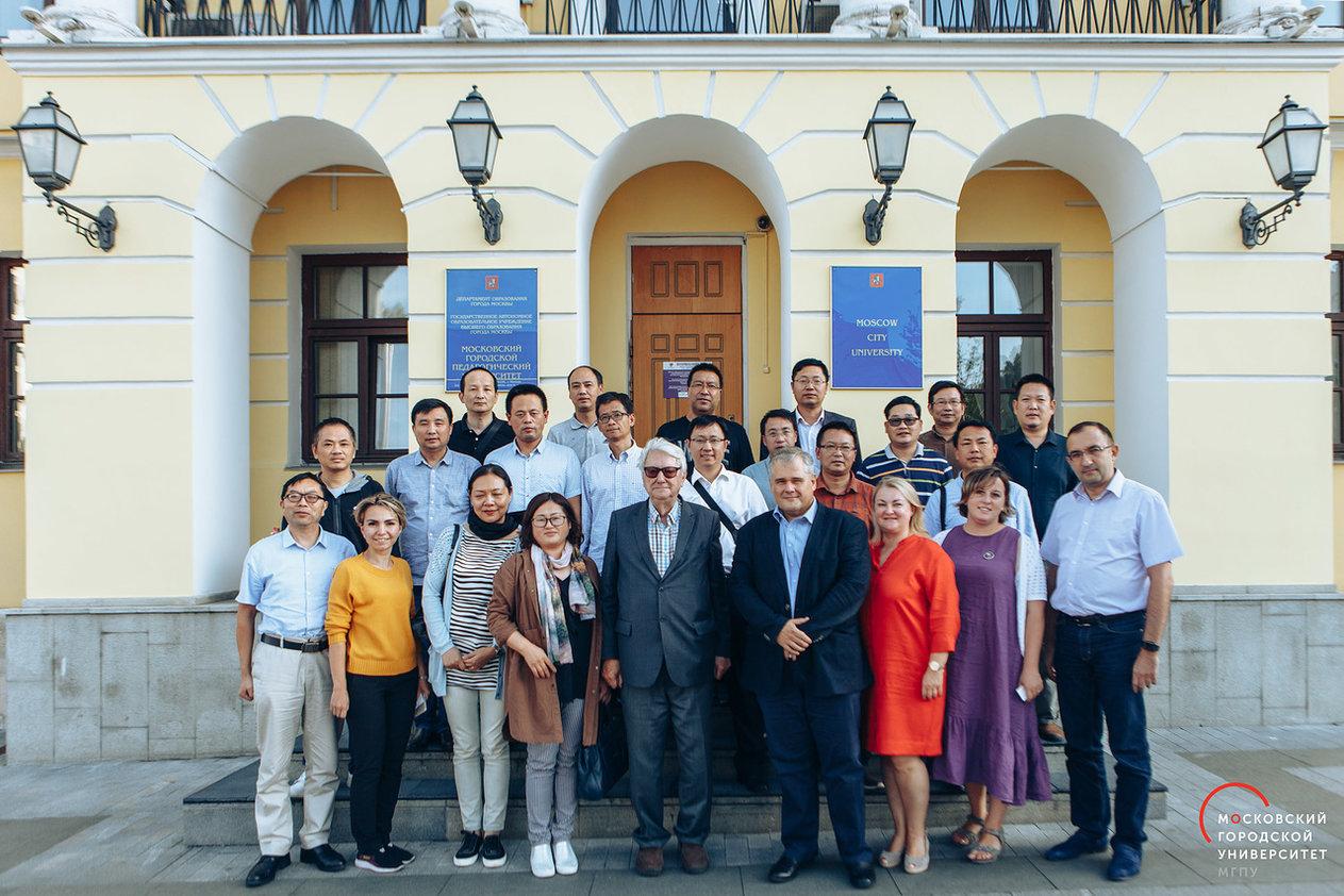 Делегация Аньхойского университета в МГПУ