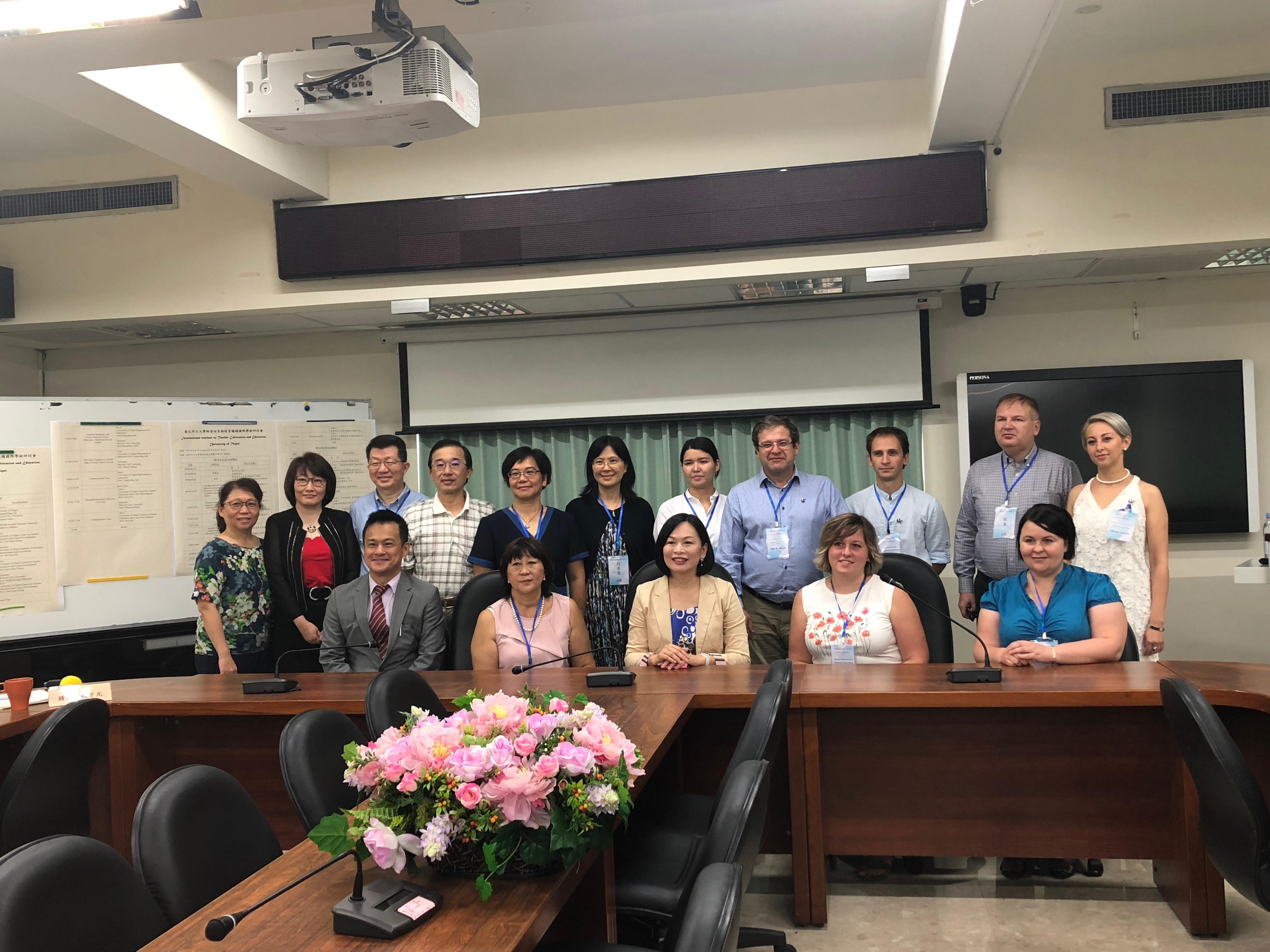 Делегация МГПУ вТайбэйском городском университете (Тайвань)