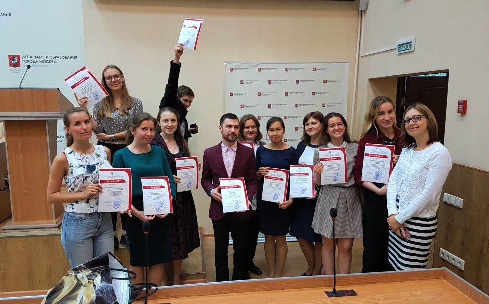 Новости проекта «Сертификат «Московский учитель»