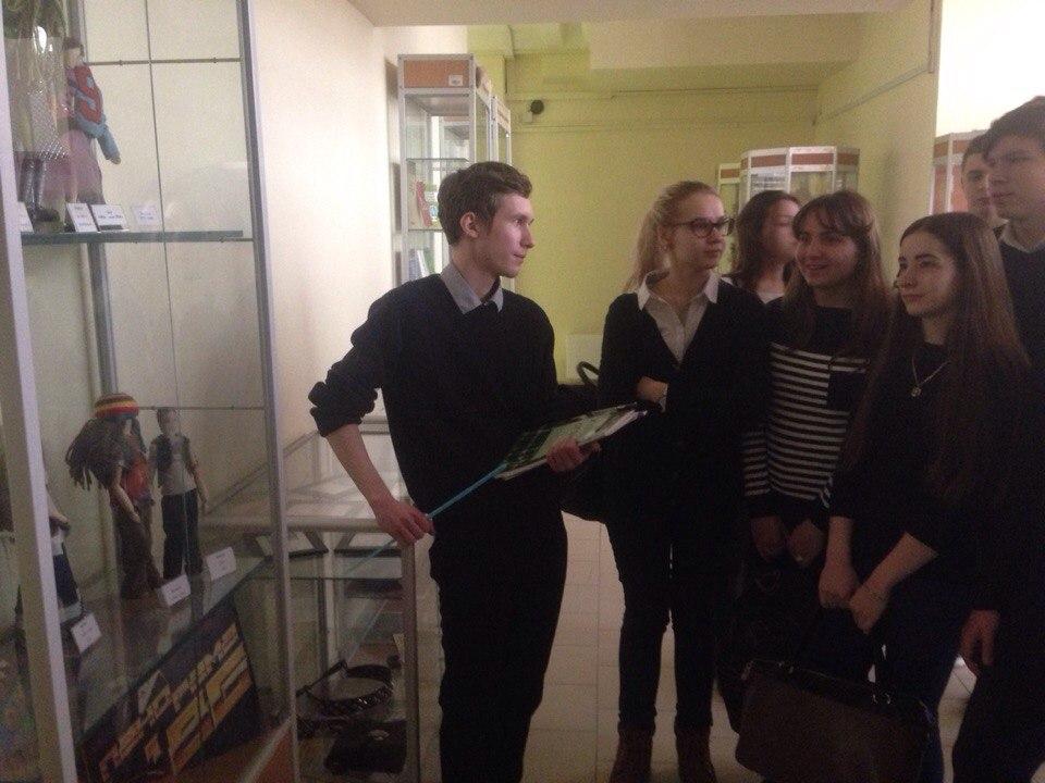 Презентация «Музей молодежных субкультур»