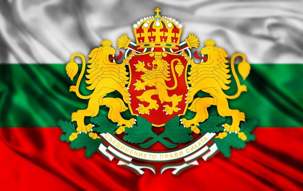 ИППО наконференции вБолгарии