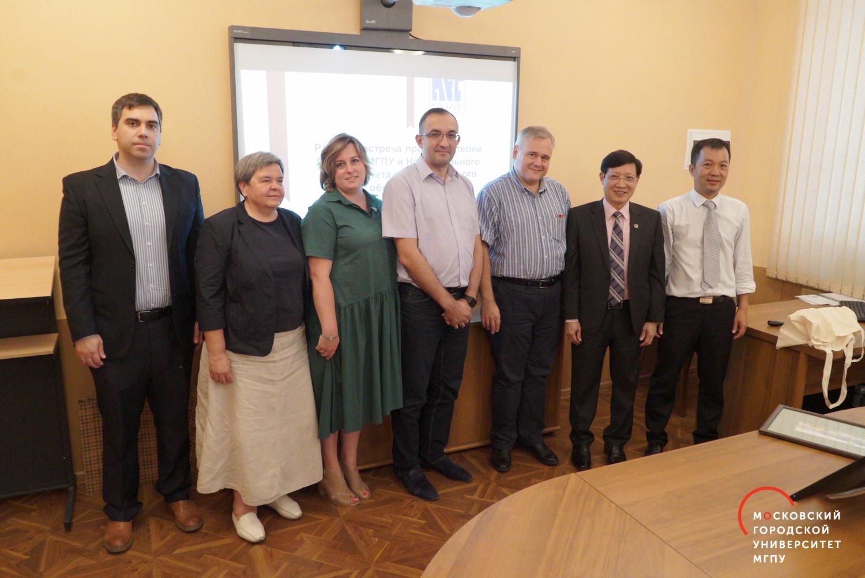 МГПУ расширяет международное партнёрство  с Вьетнамом