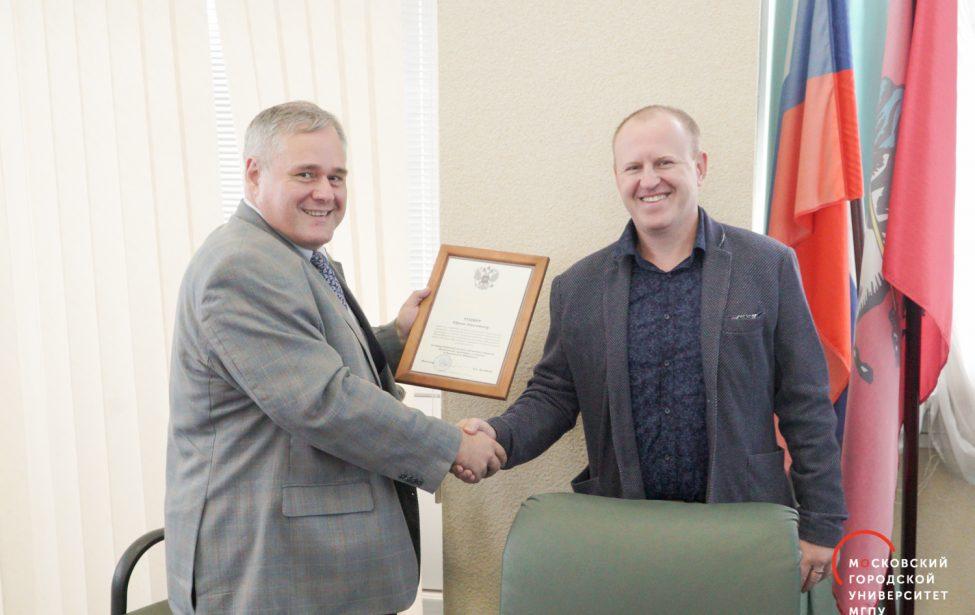 Сотруднику ИЕСТ объявлена благодарность министра спорта