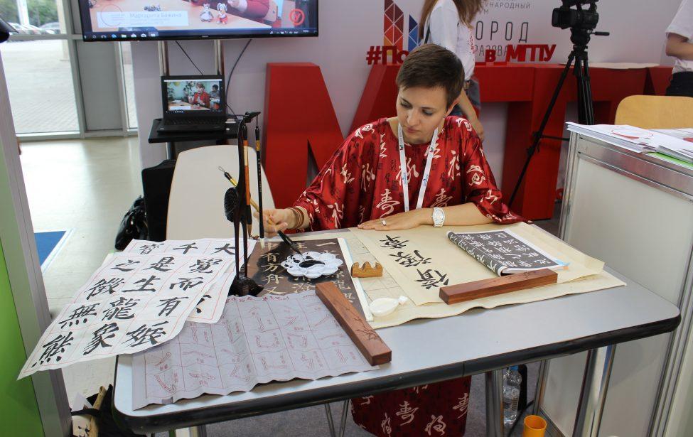 Великая китайская каллиграфия и живопись