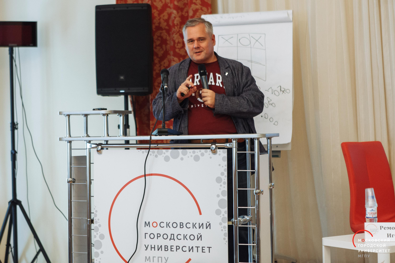 ИЦО МГПУ вработе проектной сессии «Формула будущего»