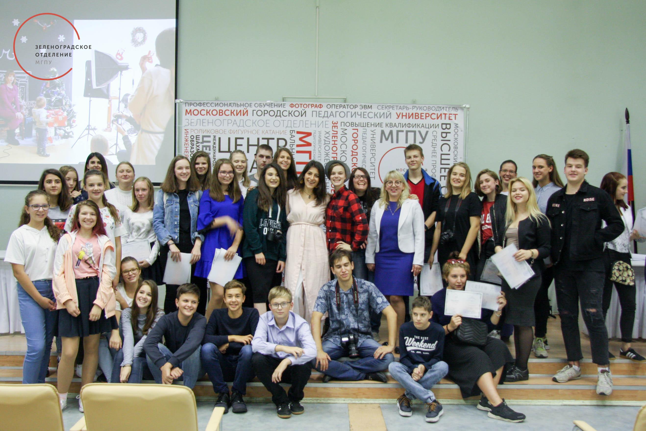 Зеленоградский фестиваль фотографий