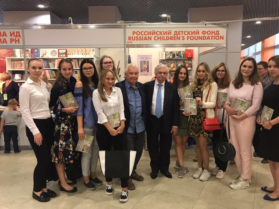 Сотрудничество ИСОиКР иРоссийского детского фонда