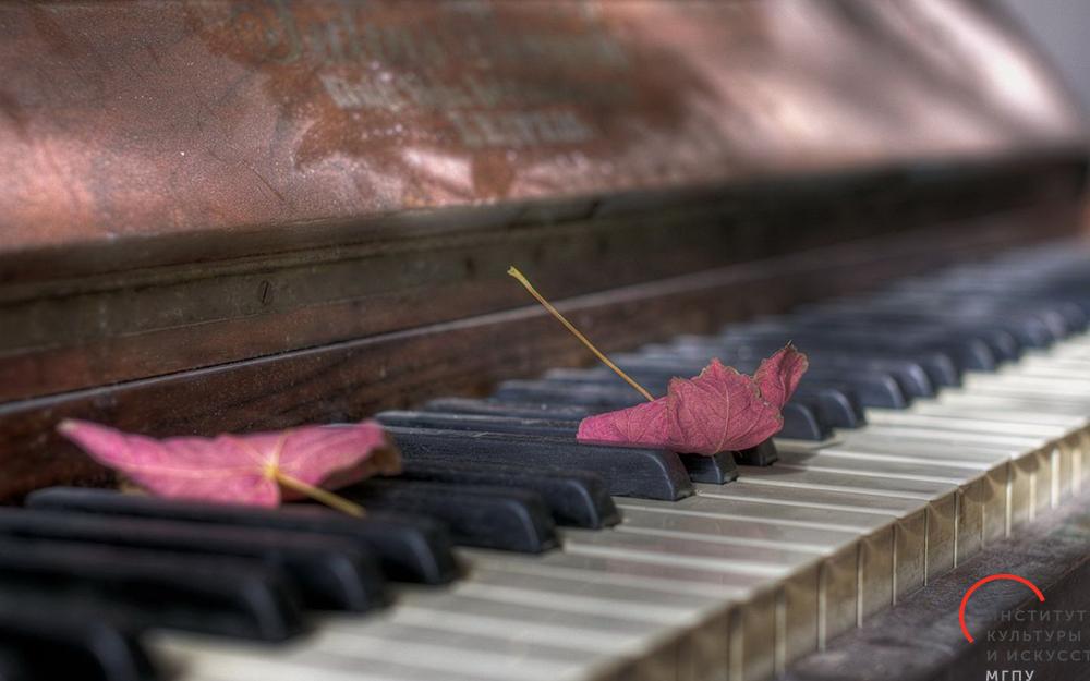 #КлассИКИ: искусство фортепианного аккомпанемента