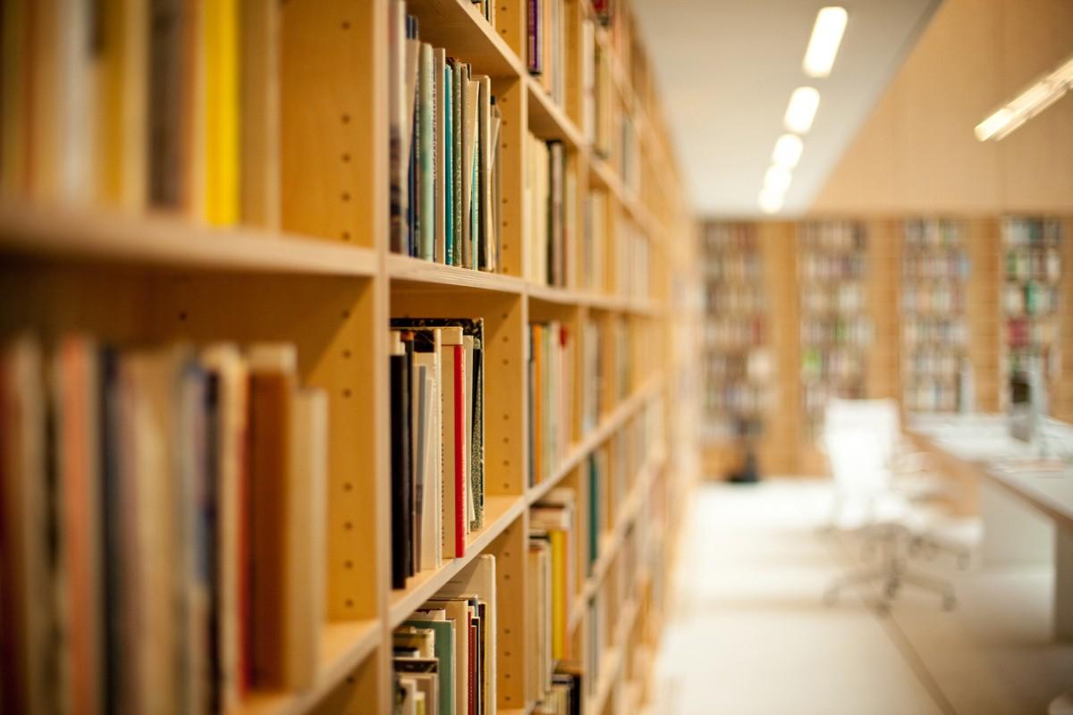 Библиотека гуманитарно-правового колледжа