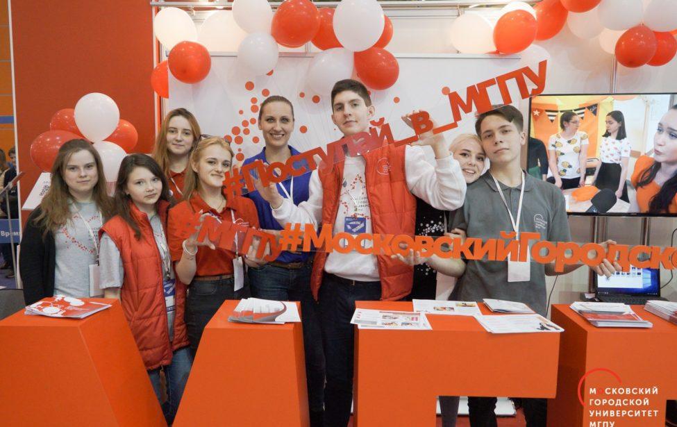 МГПУ— первый среди педагогических