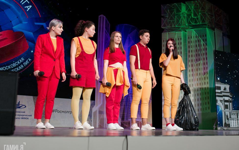 Команда КВН «Ха-Ха Ленд» — в финале МСЛ-2