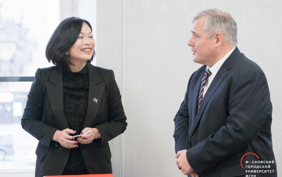 Делегация Тайбэйского городского университета посетила МГПУ