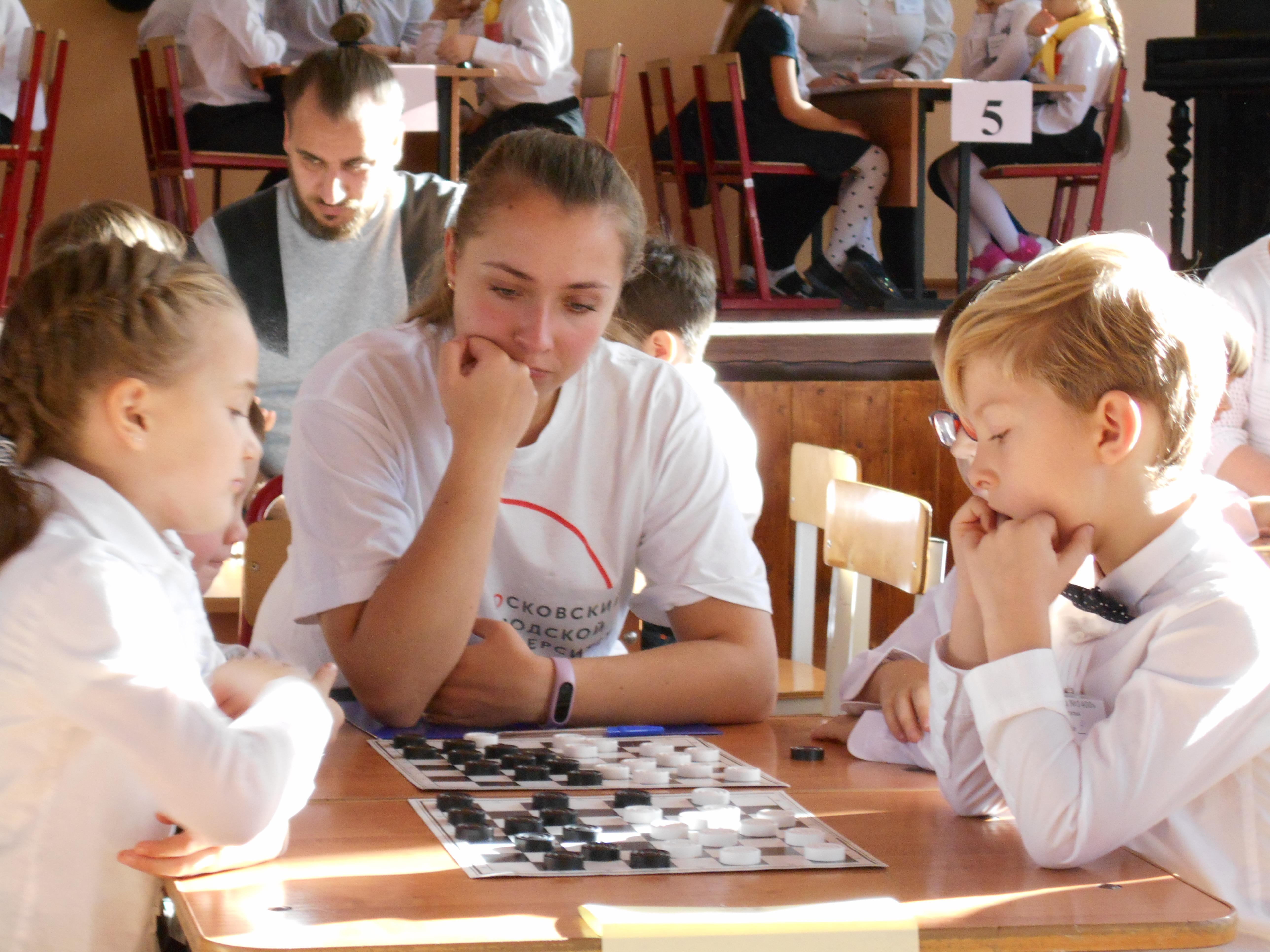 Турнир пошашкам «Юный шашист»