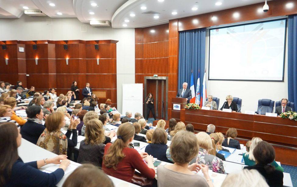 Съезд преподавателей французского языка