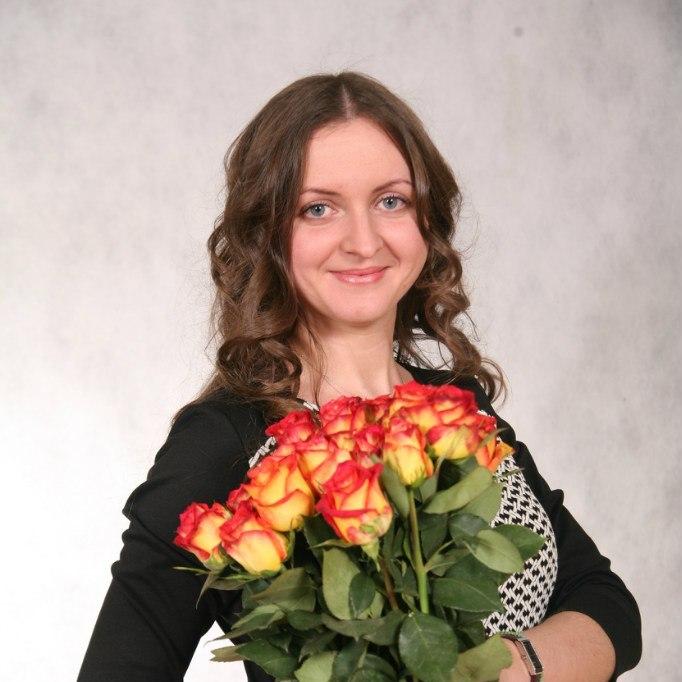 Москаленко Екатерина Александровна